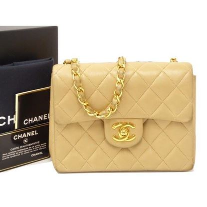 Image of Chanel mini square bag