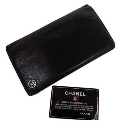 Image of Chanel long black wallet