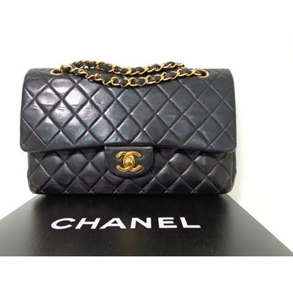 Image of Chanel 2.55 medium double flap bag