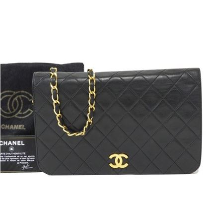 Image of Chanel  4-way classic bag