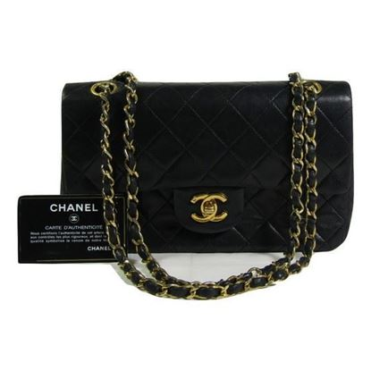 Image of Chanel small 2.55 double flap bag