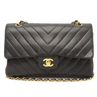 Image of Chanel chevron medium double flap bag