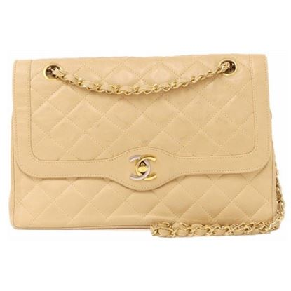 "Chanel beige medium double flap bag ""Paris"" limited edition"