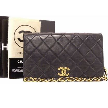 Image of Chanel 2.55 full flap/4-way bag