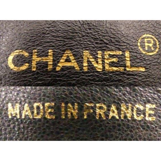 Picture of CHANEL Black Lambskin Leather  Grand Shoulder Shopper Tote Bag