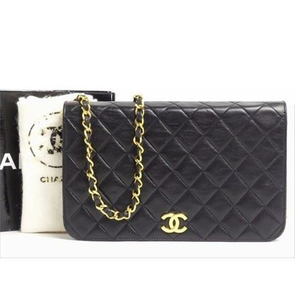 Image of Chanel 2.55 medium flap 4-way classic bag