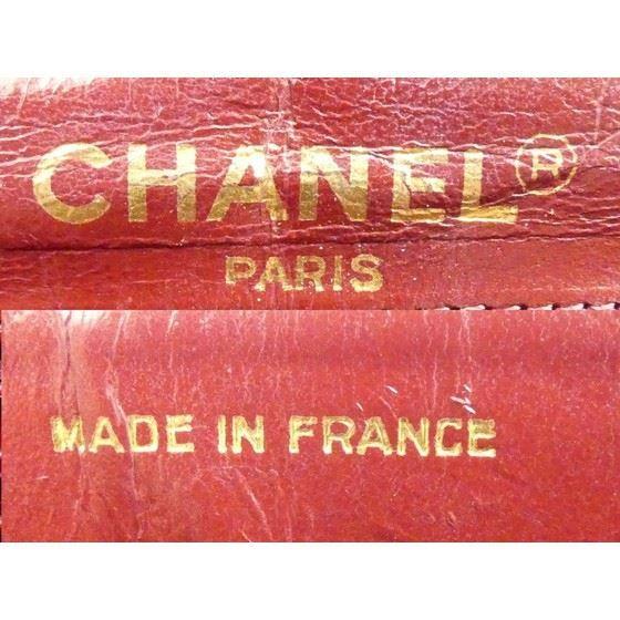 "Picture of Chanel black medium double flap bag ""Paris"" limited edition"