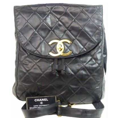 Image of Chanel  Black CC  Drawstring Backpack Bag